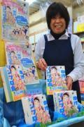 大分と温泉のPR動画「ゆけ、シンフロ部!」が小説に、書店などで販売始まる