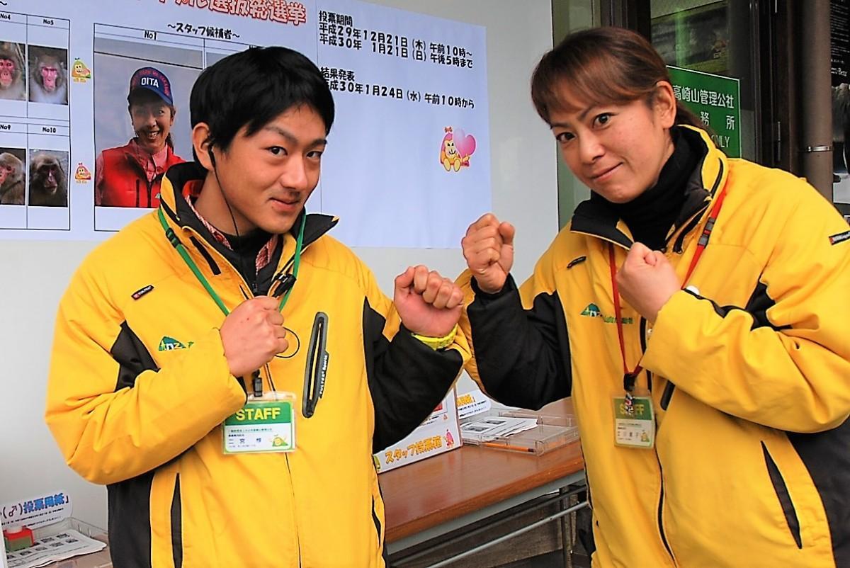 闘志をあらわにする江川さん(右)と二宮さん