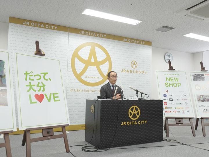 記者発表する関伸介社長