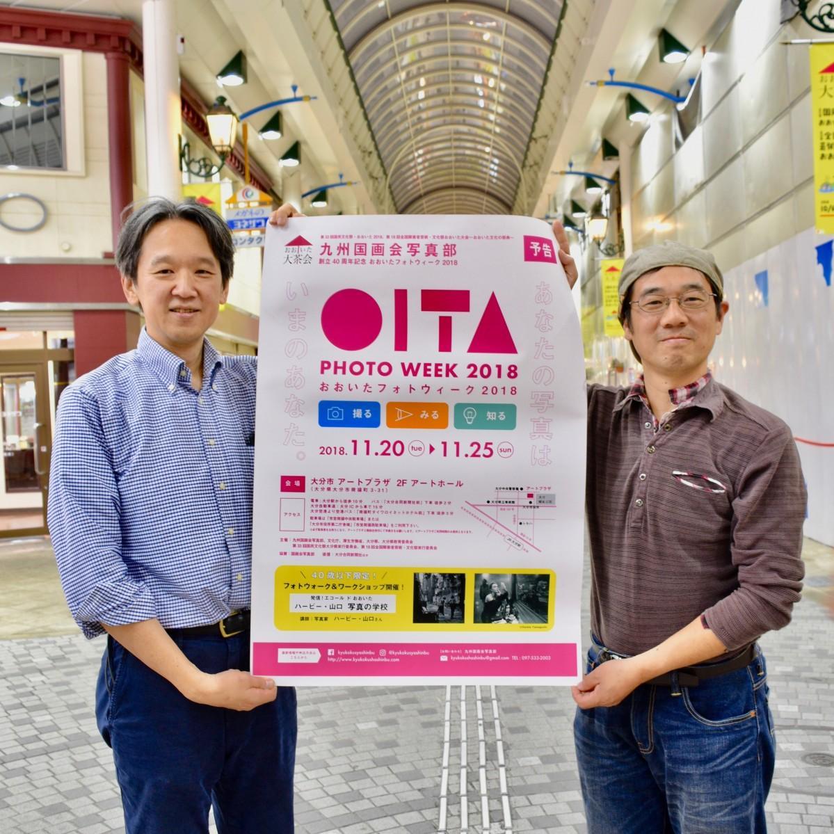 参加を呼び掛ける森さん(左)と同部の竹本和彦さん