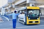 大分市で自動運転バス試乗イベント 次世代カーの走行に「夢のよう」