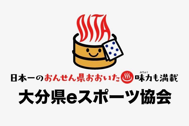 イベントで使用する専用ロゴ