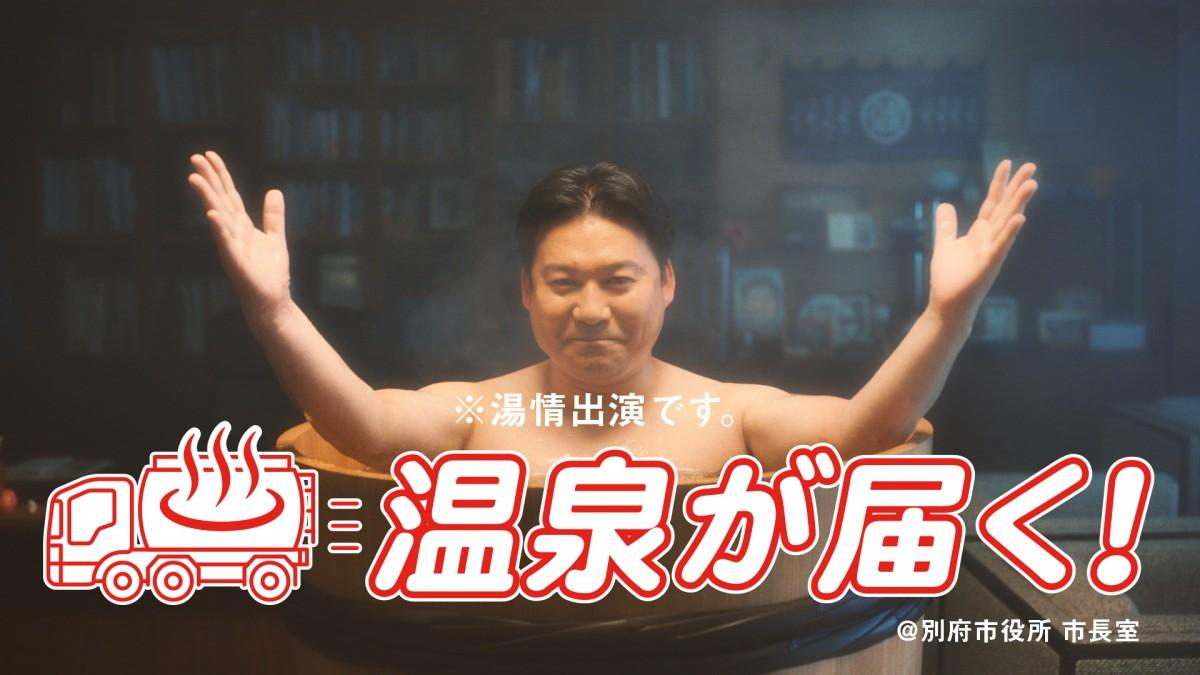 動画でPRする長野市長