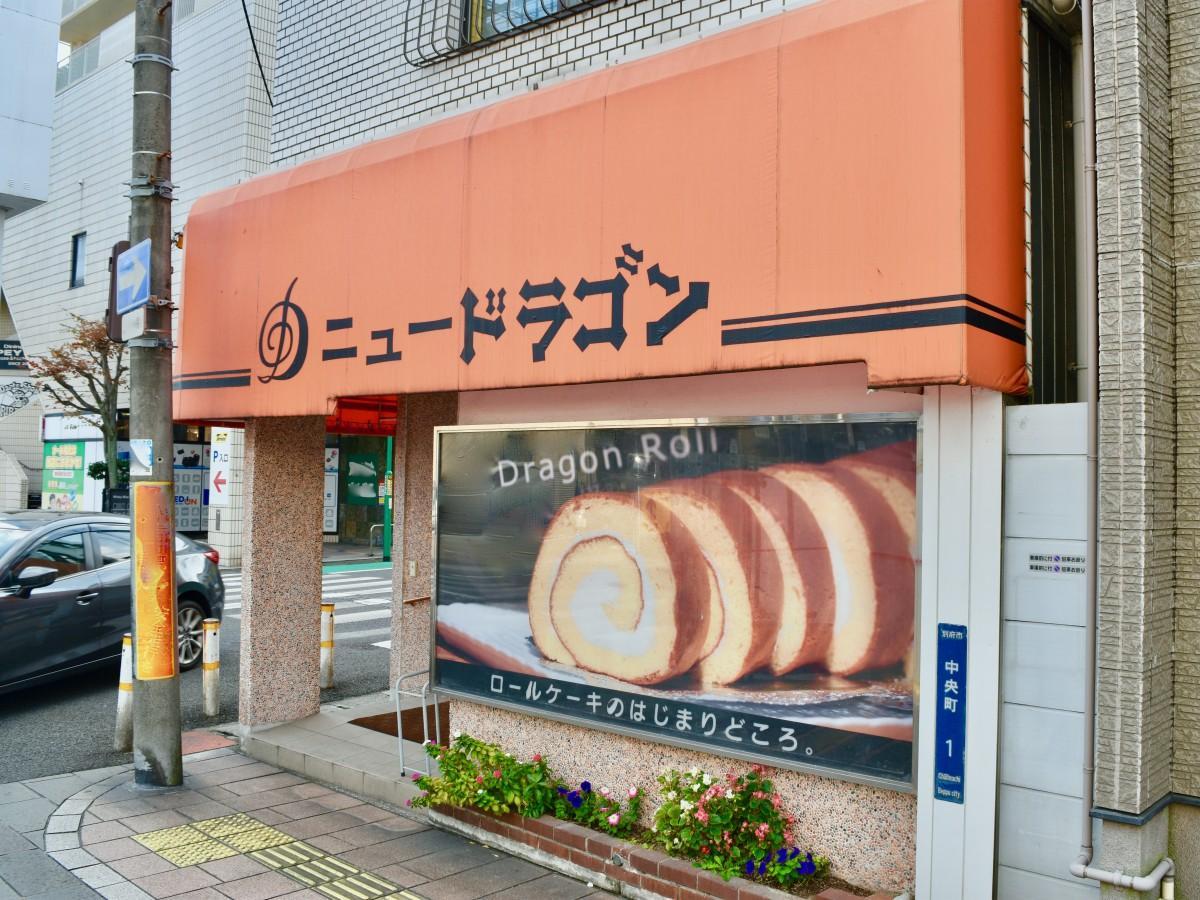 12月31日に閉店する「ニュードラゴン」流川店
