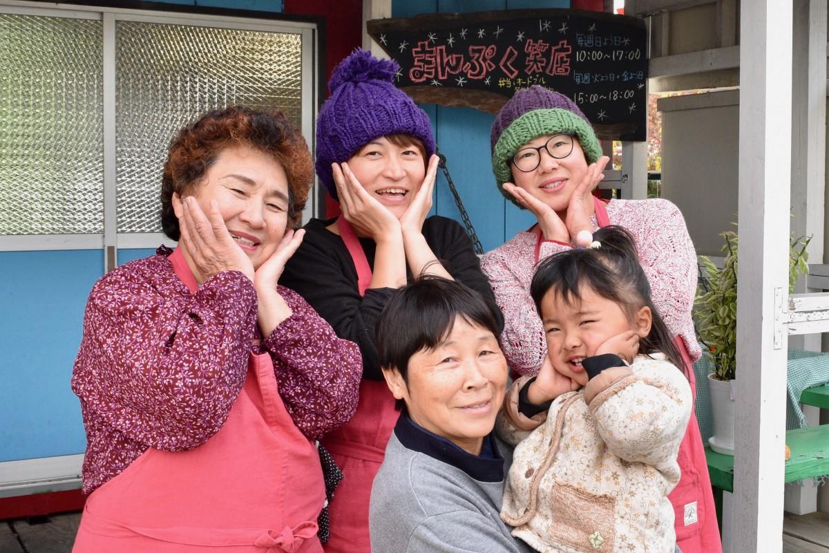 「まんぷく笑店」の阿部さん(前列)、峯さん、井原さん、安部さん(後列左から)