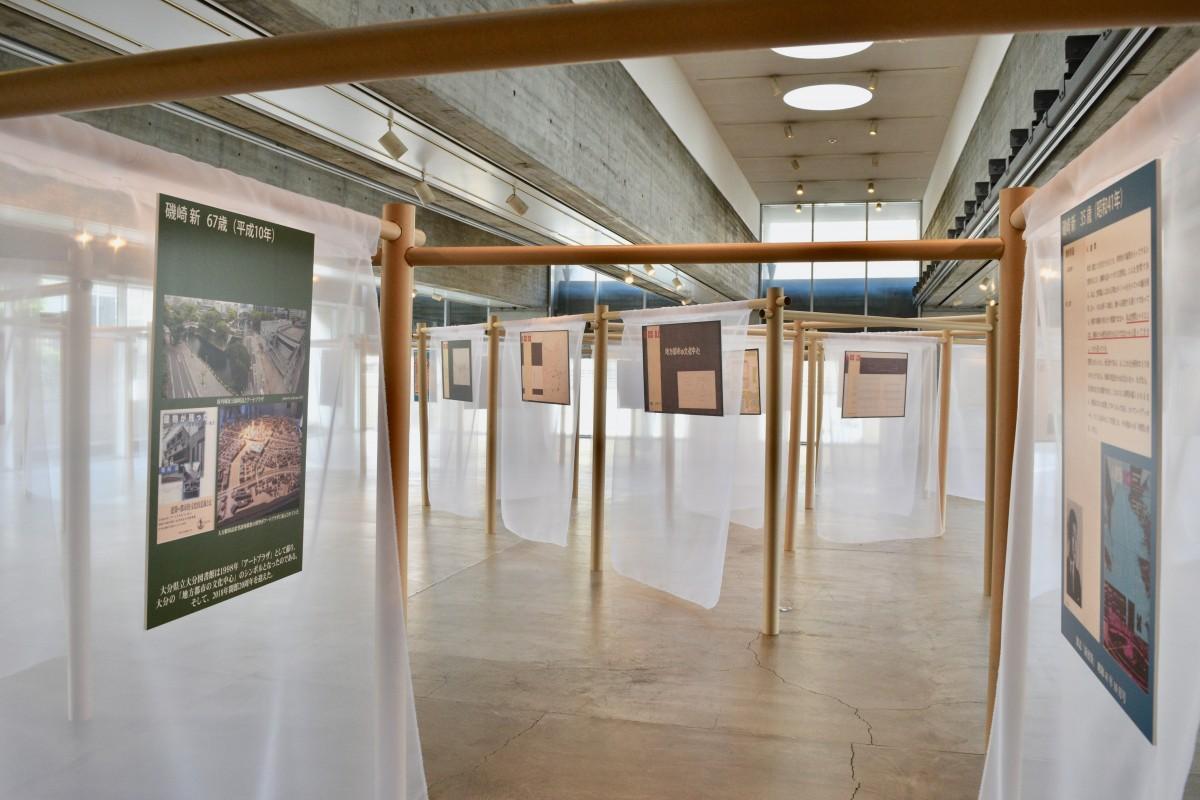 貴重な資料が並ぶ「地方都市の文化中心」展