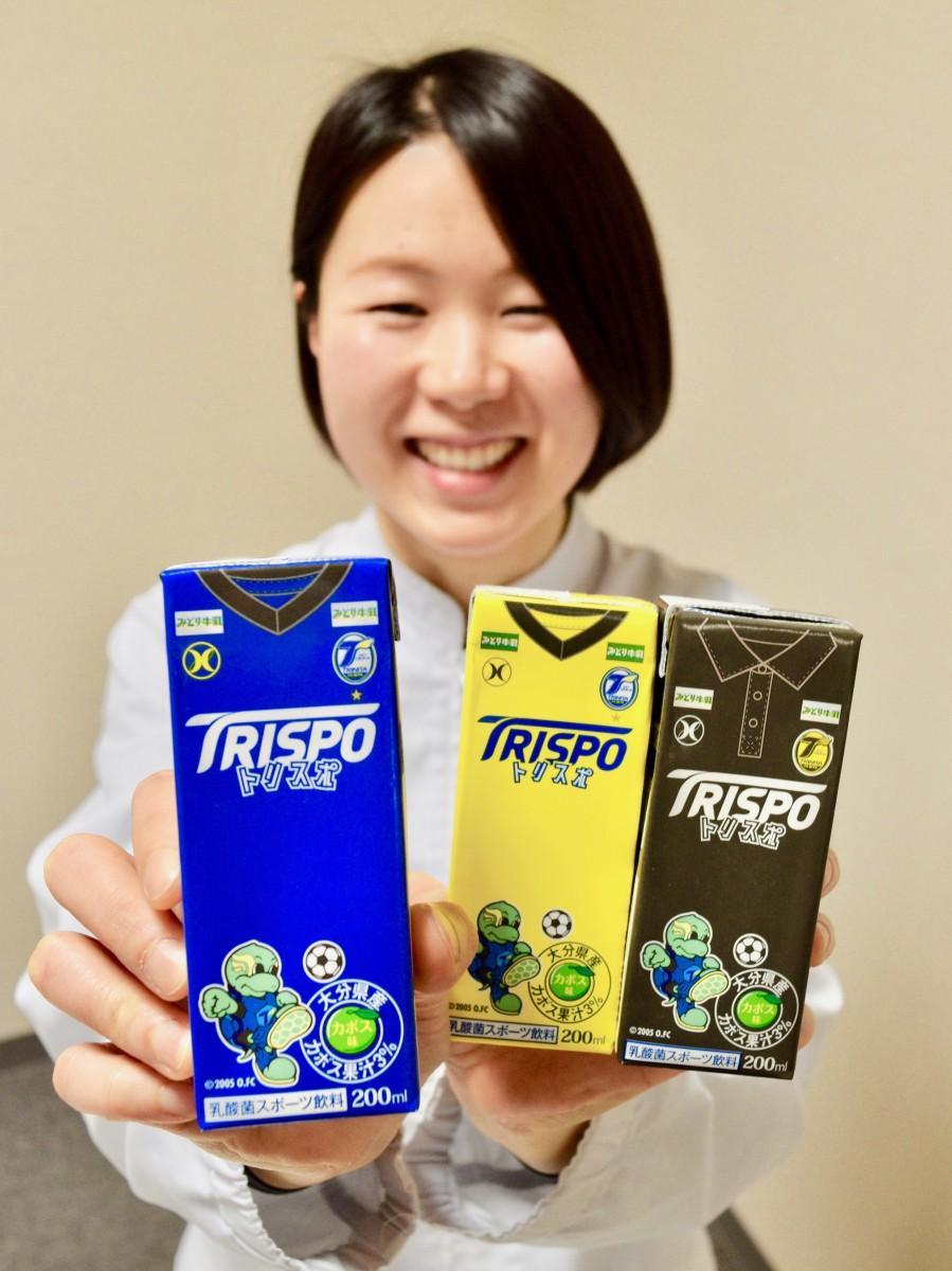 九州乳業×大分トリニータの「TRISPO(トリスポ)」