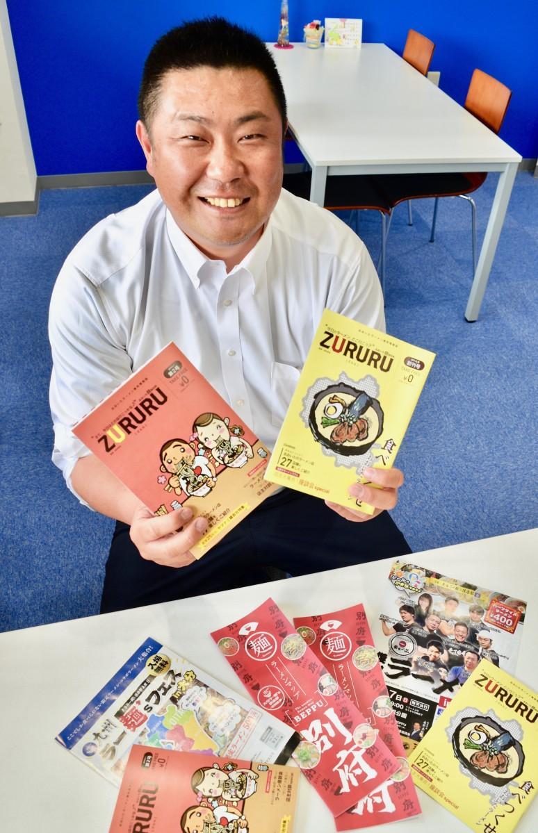 「区切りのラーメン」を提供する田村さん