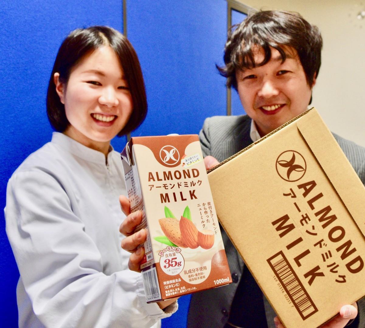 九州乳業の「アーモンドミルク」