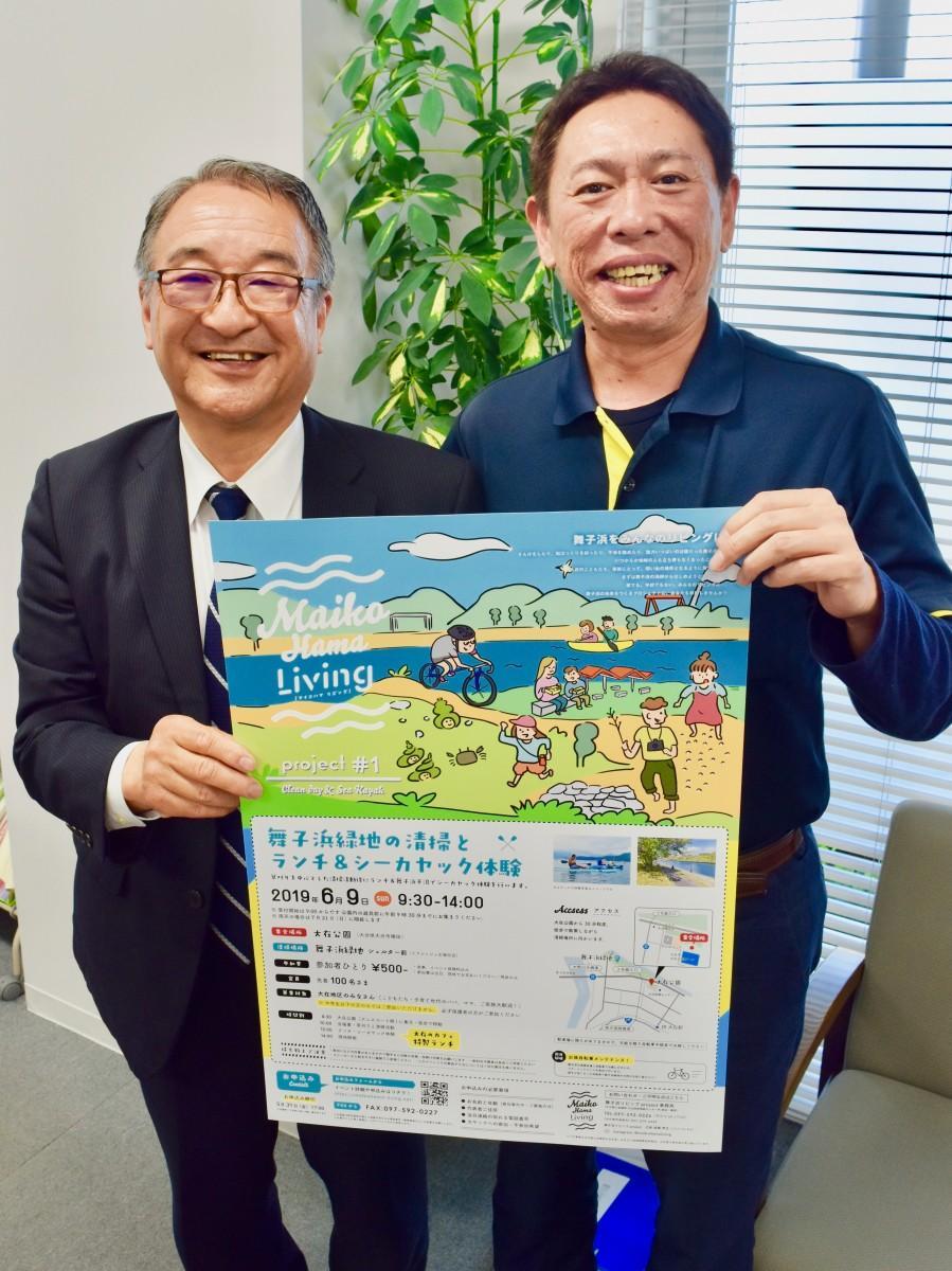 参加を呼び掛ける後藤代表(左)と田中さん