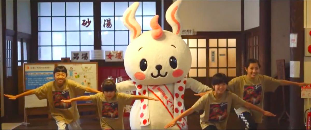「べっぴょん音頭」動画のワンシーン
