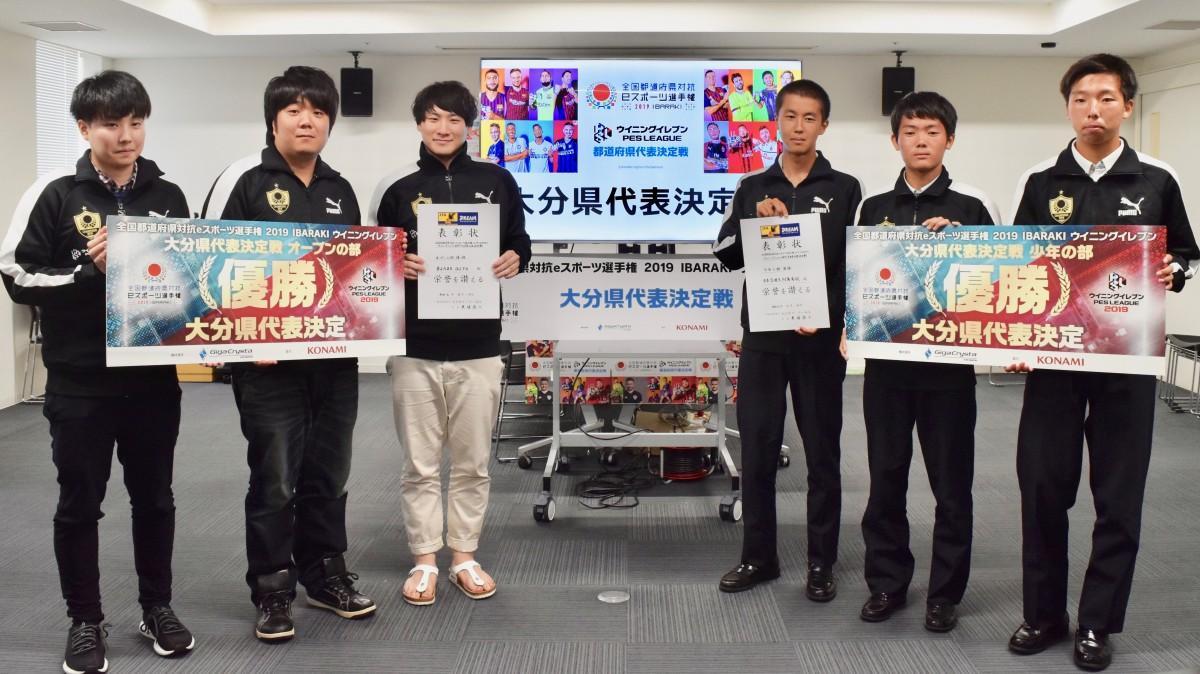 本大会出場を決めた日本文理大付属高と「BLAZE OITA」(右から)