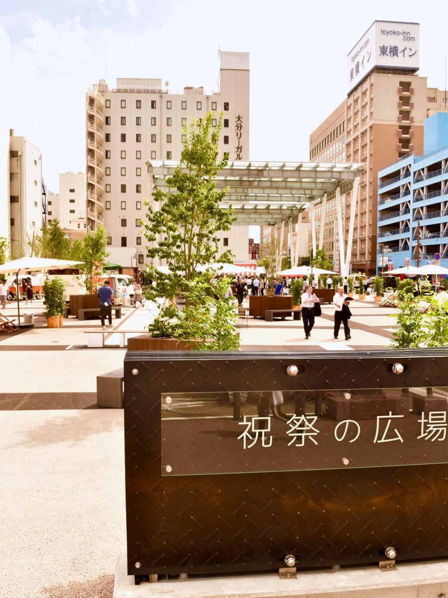 大分市の「祝祭の広場」で完成記念式典 「集い、憩い、祝う」新 ...