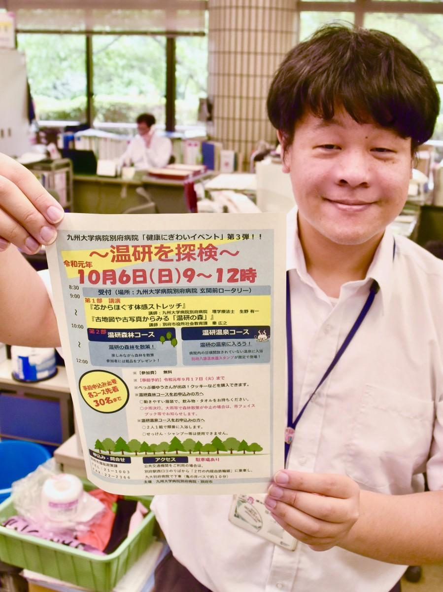 九州大学病院別府病院の内部を巡る「温研を探検」