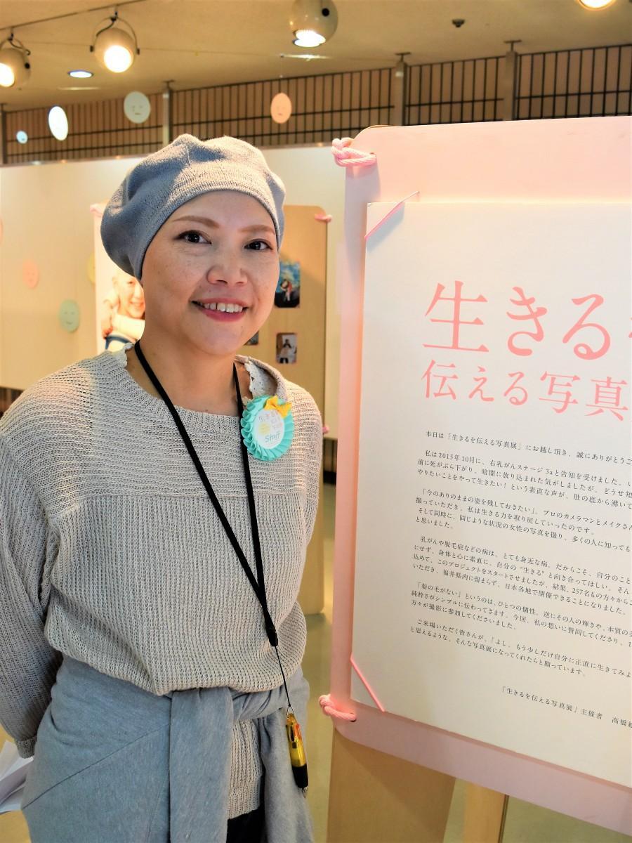 「脱毛症がんサバイバー」で実行委員会代表の亀井さん