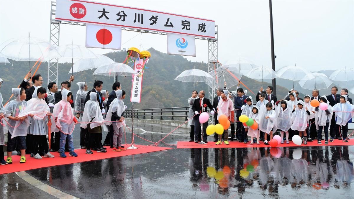 くす玉を割って「大分川ダム」完成を祝う関係者