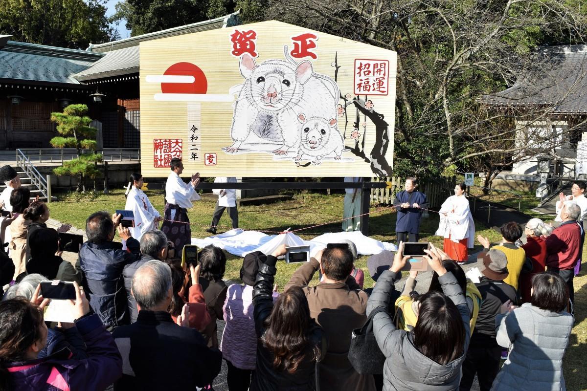 大分県護国神社に登場したネズミの大型絵馬