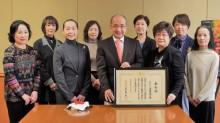 地域文化功労者表彰の「おおいた洋舞連盟」 大分県知事に受賞報告