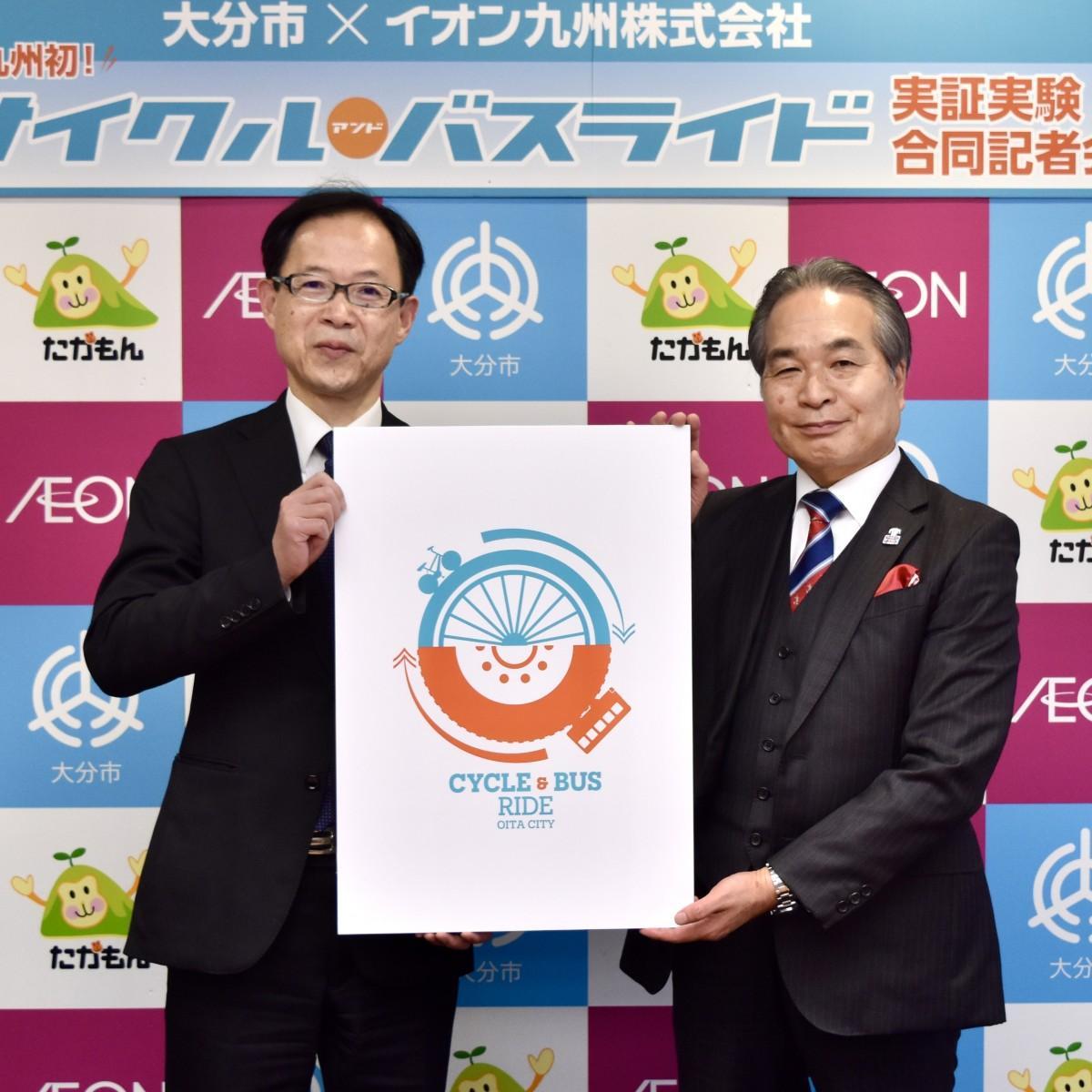 会見に臨んだ佐藤市長(左)と柴田社長