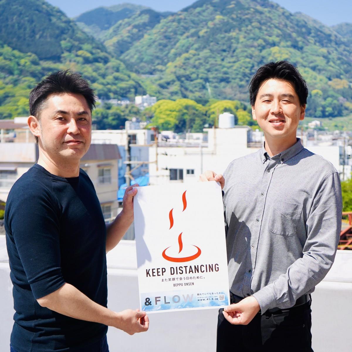 「ソーシャル・ディスタンシング」を呼び掛ける堀さん(左)と後藤さん
