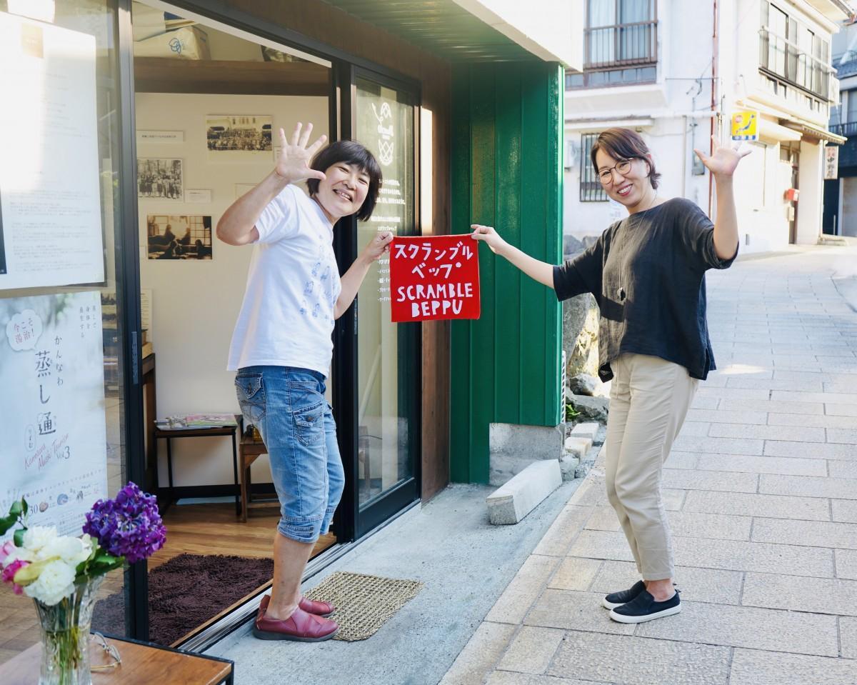「スクランブルベップ」を運営する坂井さん(左)と菅野さん