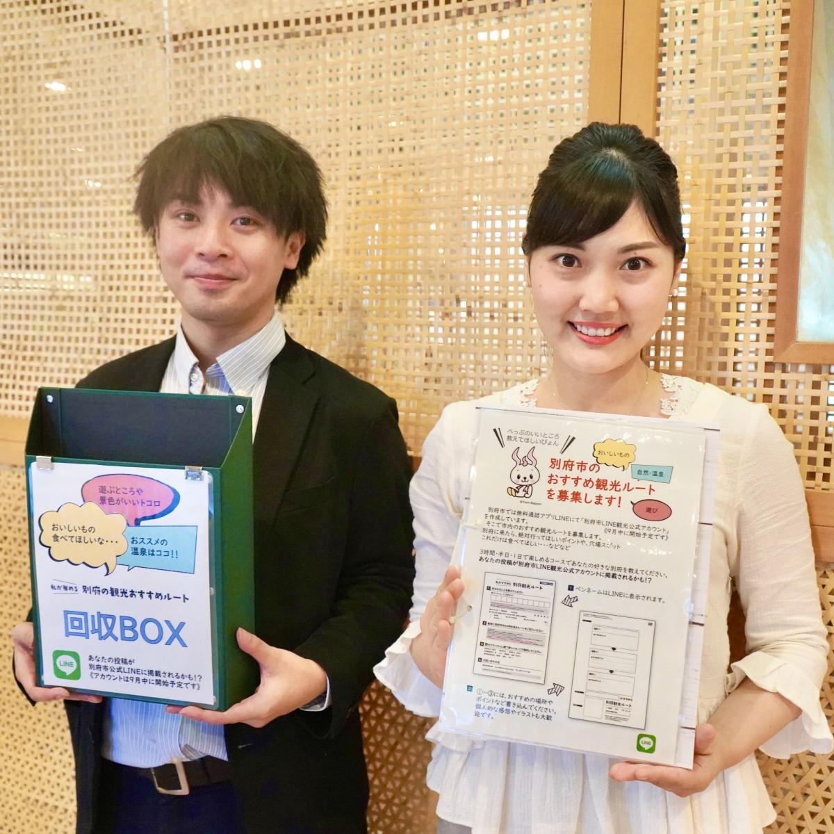 「私がすすめる別府観光ルート」への応募を呼び掛ける清原さん(左)