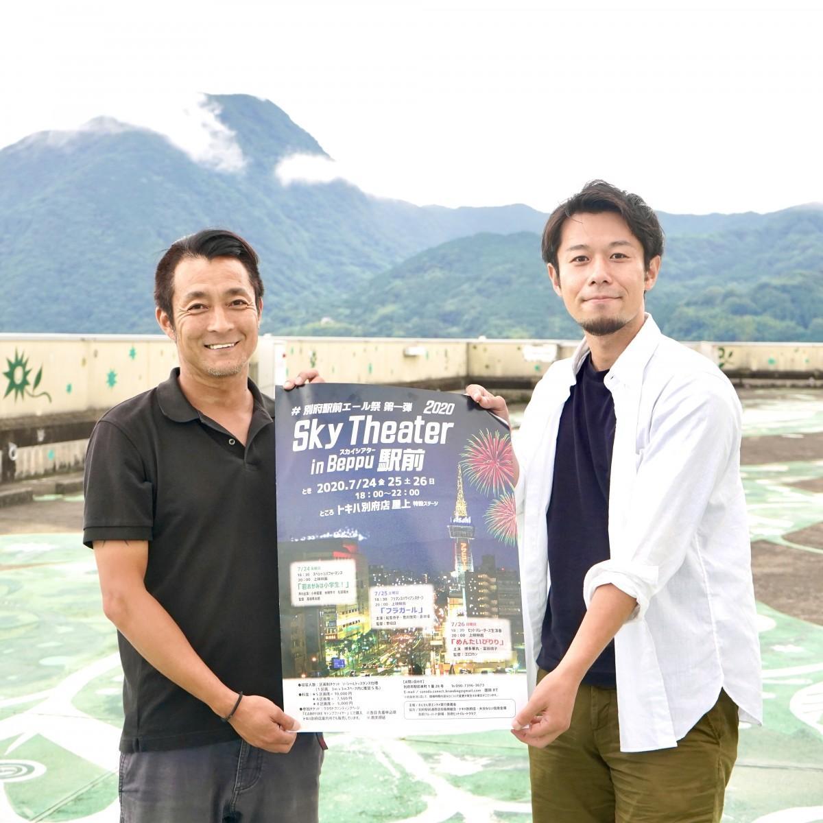 来場を呼び掛ける二宮さん(左)と園田さん