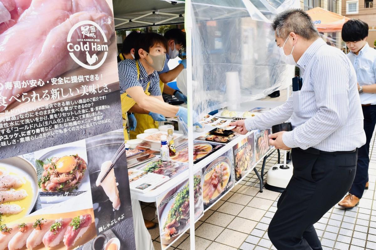 九州電力大分支店の地場産品直販イベント