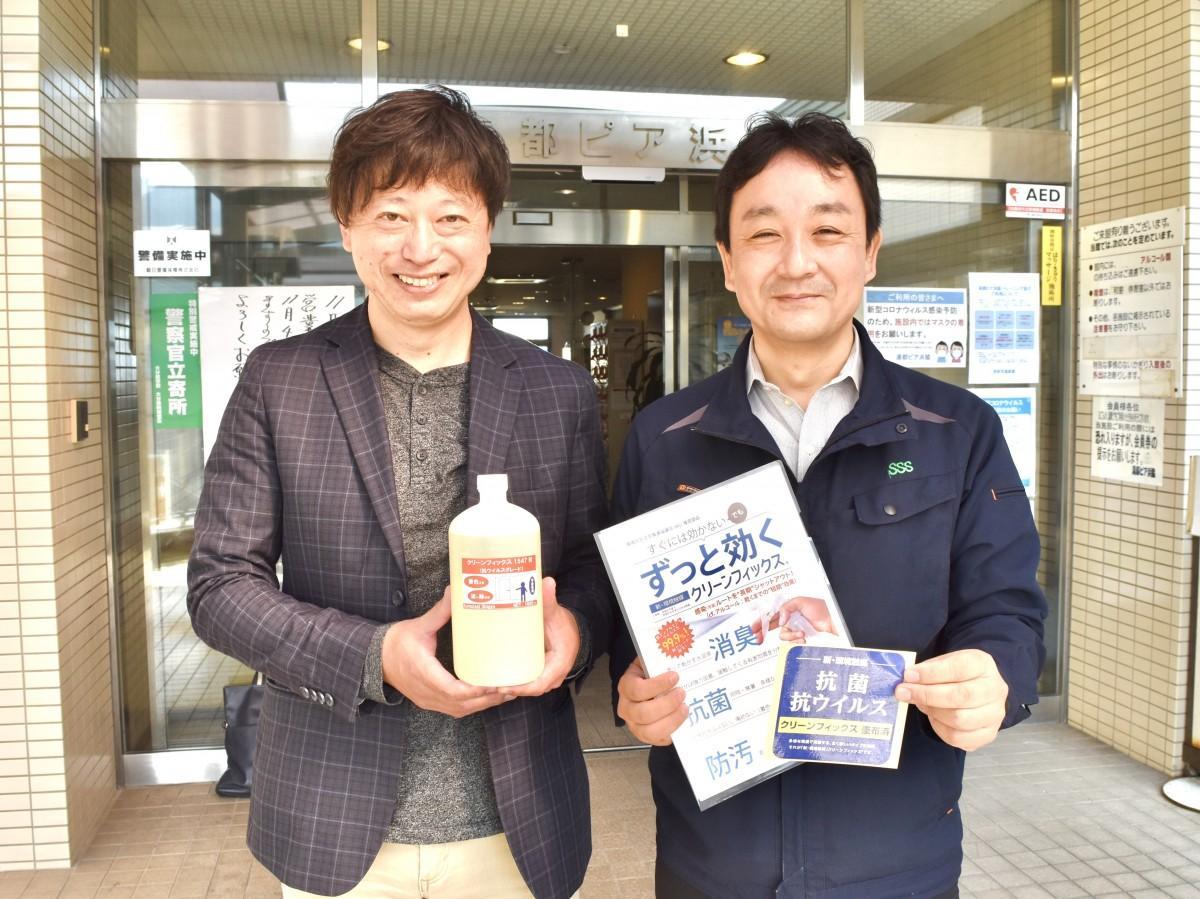 サンエスメンテナンスの塩見社長(右)とペイフォワードの羽田野社長