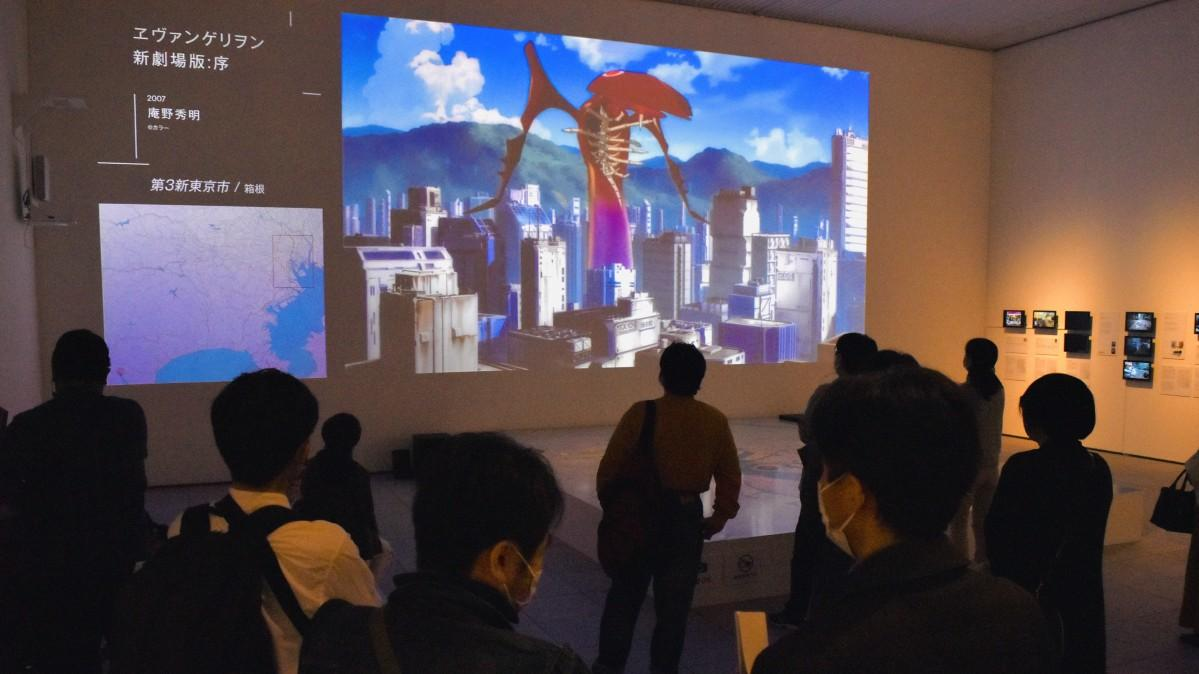 大分県立美術館で開かれている「MANGA都市TOKYO」