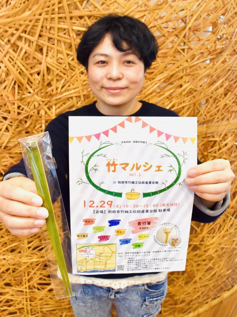 「青竹箸で新年を」と話す宮坂館長