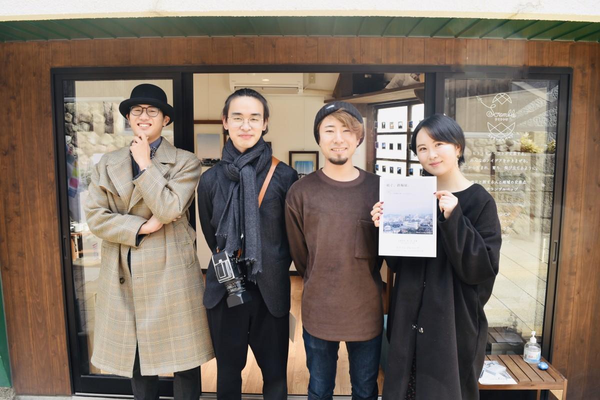 スクランブルベップで始まった「紡ぐ、鉄輪展。」(右から橋本さん、關さん、平末さん、円城寺さん)