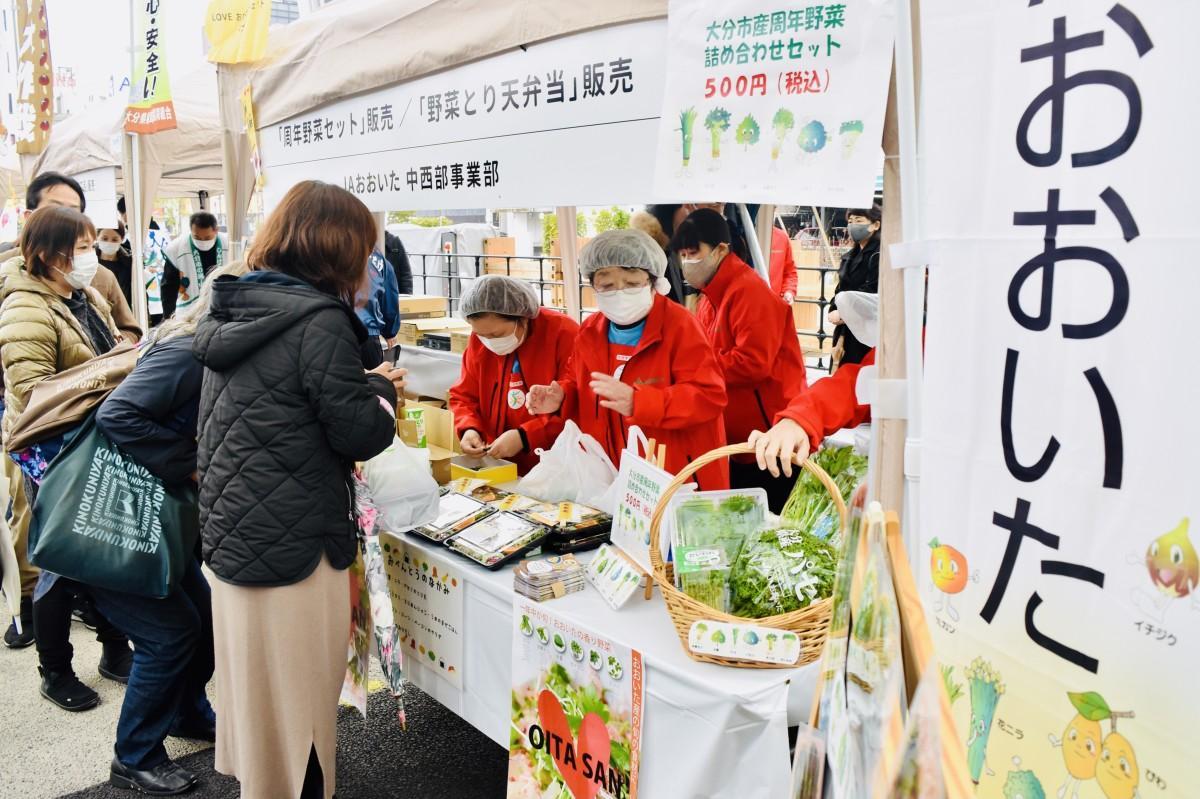 大分市特産野菜の詰め合わせなどを販売した「LOVEおおいた産フェア」のキックオフイベント