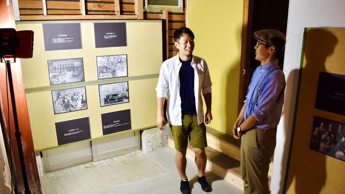別府市亀川の歴史をたどるアーカイブ展
