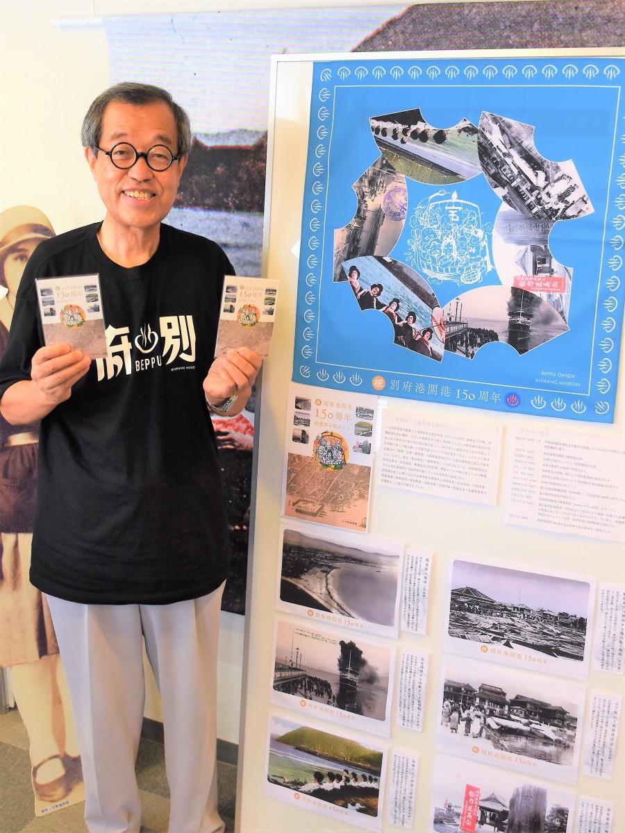 別府港150年記念絵はがきと風呂敷タペストリーを製作した平野さん