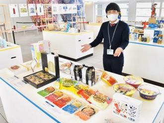 アイデア包装に懐かしのラベル 大分県立美術館でパッケージデザイン展