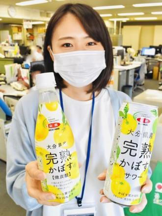 セブン-イレブン、大分県産カボス果汁の飲料&アイス3種4品 「夏にぴったり爽やか」