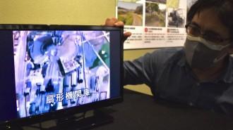 大分市歴史資料館、鉄道展で米軍機撮影の旧大分駅周辺カラー映像公開