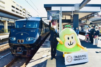 JR九州の観光列車「36ぷらす3」運行1周年 大分駅で出発合図セレモニー