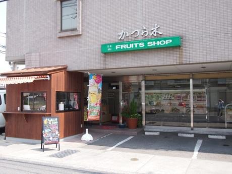 フルーツジュース専門店「fruits C lover(フルーツシーラバー)」を併設した果物販売店「かつら木」の店頭