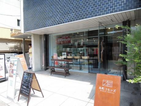 岡山にカフェ「本町コモンズ」-アートや文化発信・共有の場に