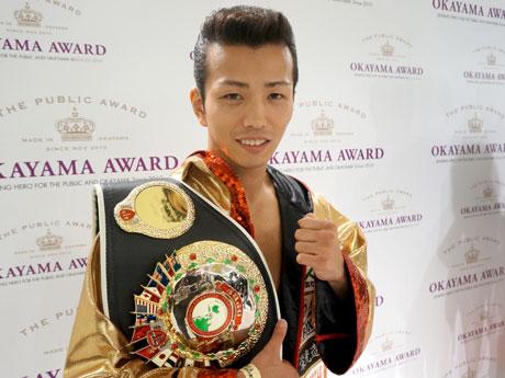 オカヤマアワード2014グランプリの和氣慎吾さん