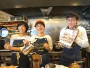 岡山市役所近くに家族経営のカフェ 母の夢、家族でかなえる