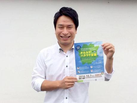 主催者で自身も登壇する「レプタイル」社長・丸尾さん
