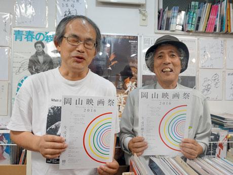 実行委員の小川さんと吉富さん