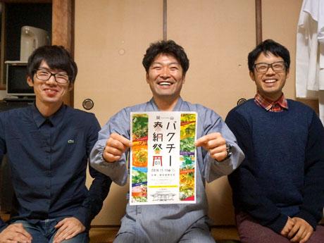写真左から新宅さん、武部さん、宮永さん