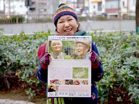 主催の北川かおりさん