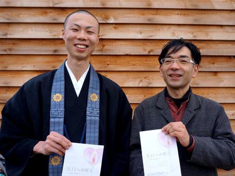 岡山の教会で「3.11の集い」 宗教の壁超えた追悼式6年目