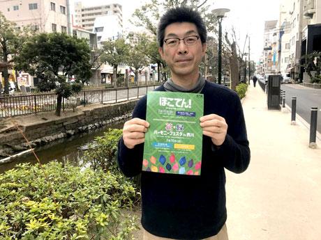 岡山西川緑道公園筋で「ほこてん!」 歩行者天国で街中をのんびり楽しむ日に