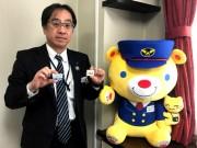 JR、ICOCAでファジアーノ岡山応援 ホームゲーム全試合で独自キーホルダー配布